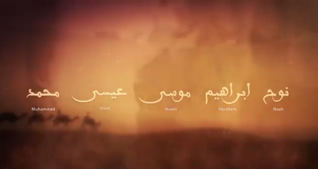 hierarquia-ei-isis-execucao-etiopes-libia-video-19-04-2015