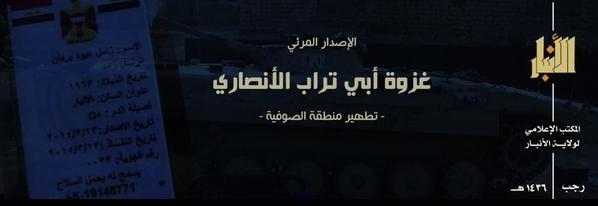 invasao-abu-ansari-estado-islamico-isis-anbar-iraque-batalha-militar