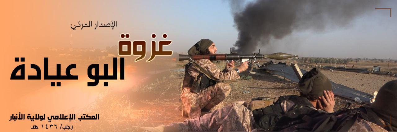 operacao-isis-estado-islamico-invasao-anbar-iraque